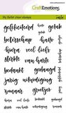 CraftEmotions clearstamps A6 - Bullet Journal -tekst (NL) Carla Kamphuis_